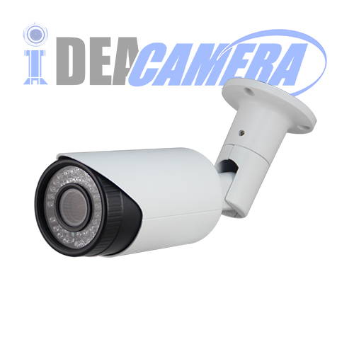 2MP IR Bullet HD WDR IP Camera with 5MP 3.6mm Lens
