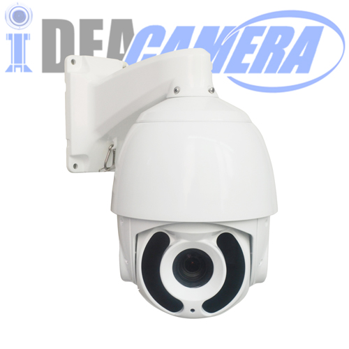 2MP 7inch 4IN1 High Speed PTZ Dome Camera,AHD/CVI/TVI/CVBS 4IN1 with OSD Menu,18X Optical Zoom Lens