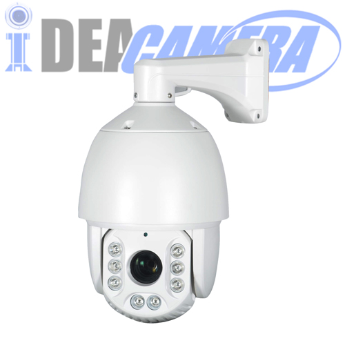 2MP 7inch 4IN1 Medium Speed PTZ Dome Camera,AHD/CVI/TVI/CVBS 4IN1 with OSD Menu,18X Optical Zoom Lens
