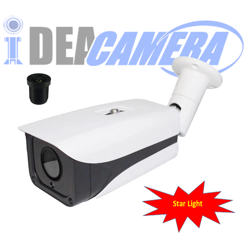 Starlight IP Camera with Audio In,H.265 1920*1080P,Internal POE,VSS Mobile App