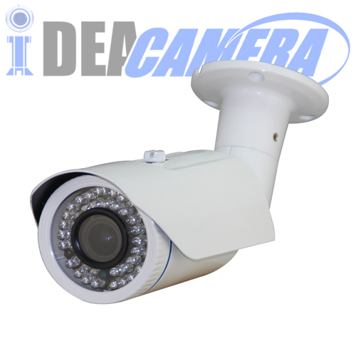 HD H.265 2.0Megapixels Waterproof IR Bullet IP Camera, VSS Mobile APP, PoE Power Supply, Supports face detection