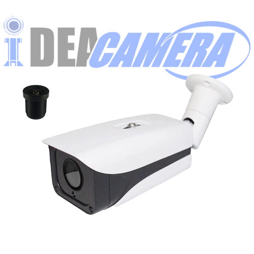 HD H.265 2.0Megapixels Waterproof IR Bullet IP Camera, VSS Mobile APP, PoE Power Supply, Supports face detection.